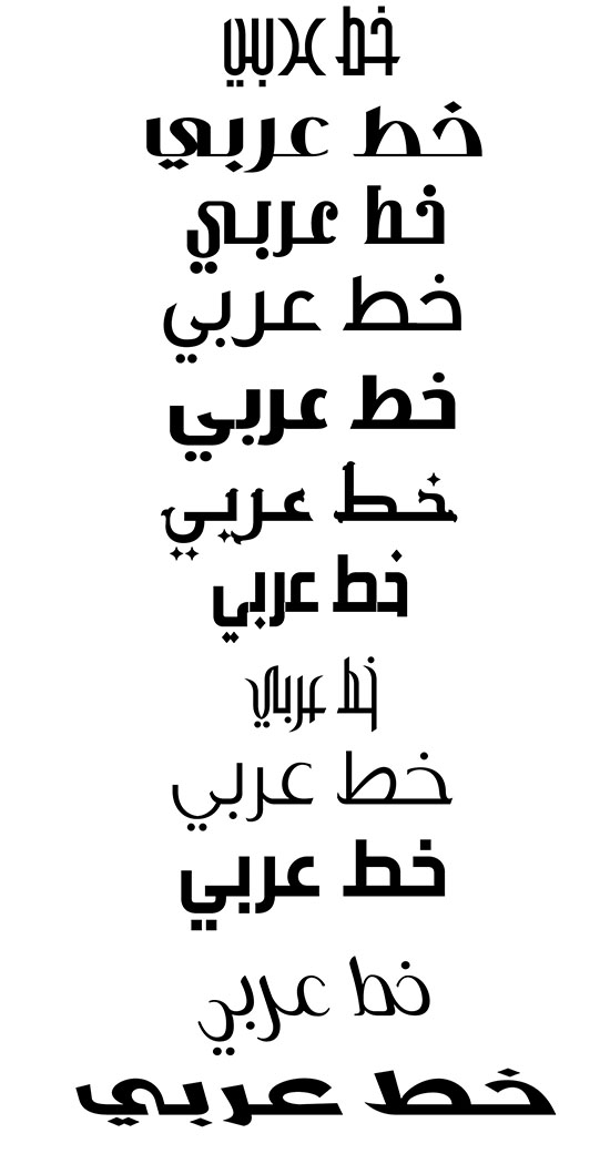 400+ Urdu Arabic Fonts to Download | Shagilani